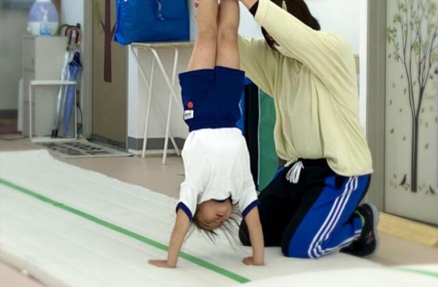 体操教室 C
