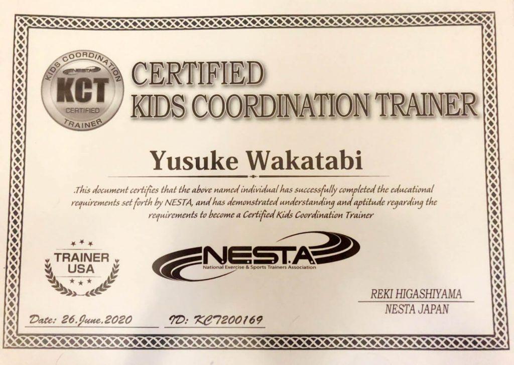 NESTA 「キッズコーディネーショントレーナー(KCT)